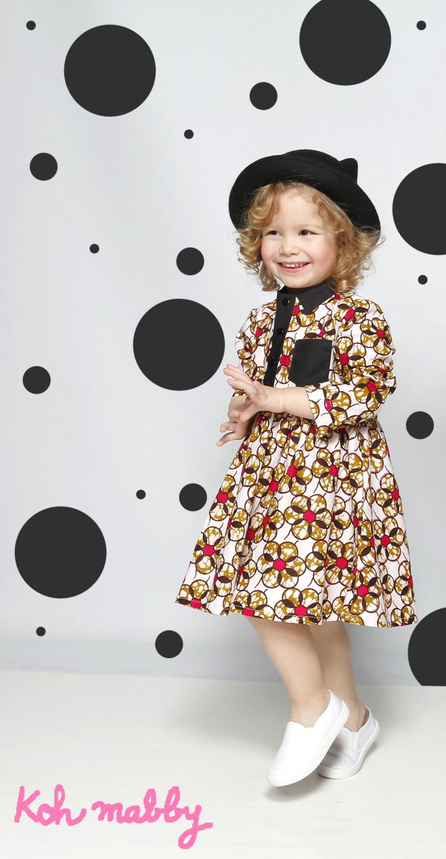 mode-filles-robe-koh-mabby-en-imprime-ethnique-14147911-robe-gribouille4367-9f772_big